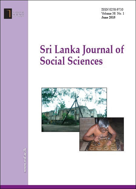 jss this journal has been published since 1978 and issues containing latest social science contributions to the understanding of sri lankan society